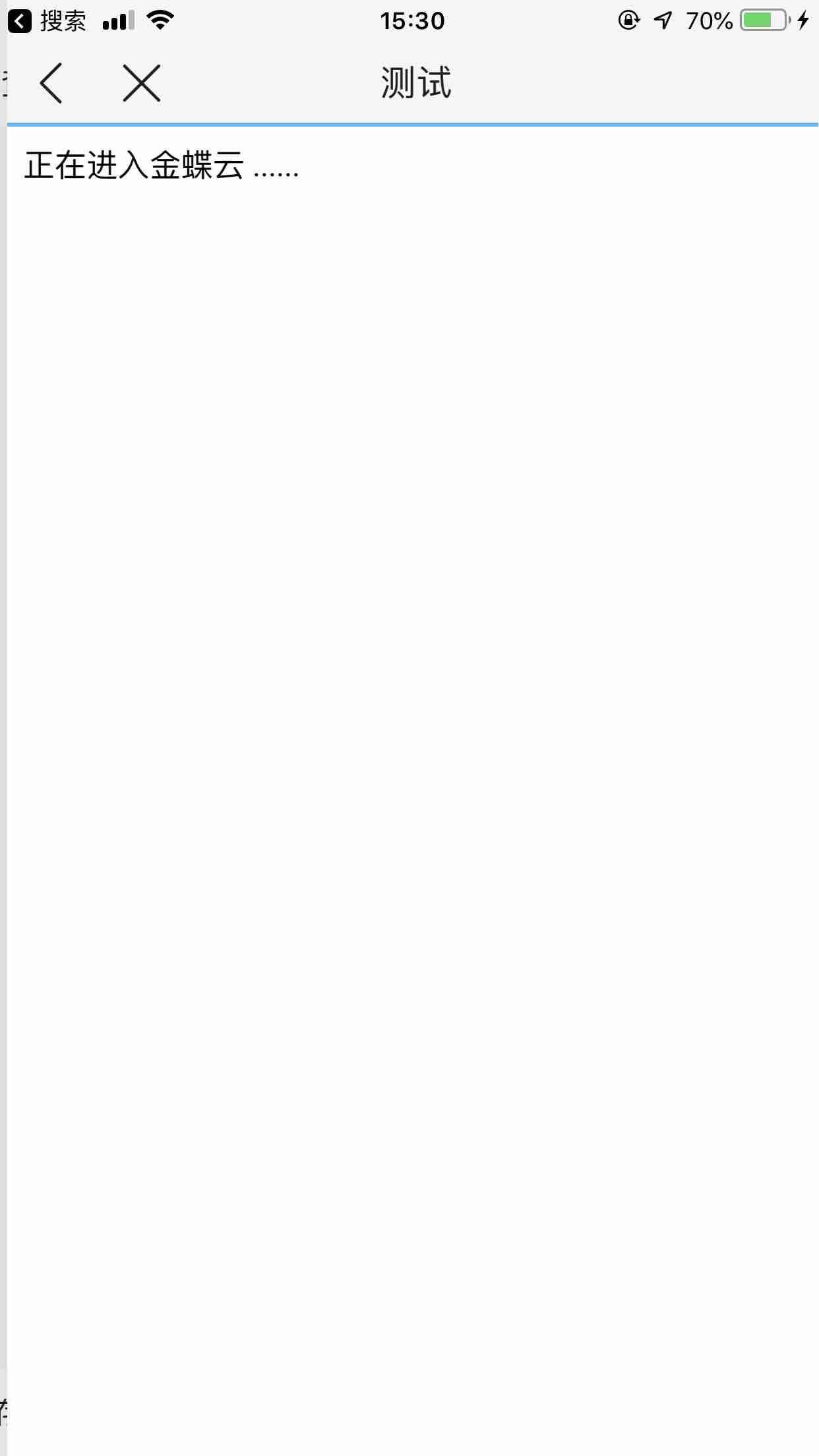 BOS做了个移动单据,发布在云之家菜单后,能在云之家菜单显示
