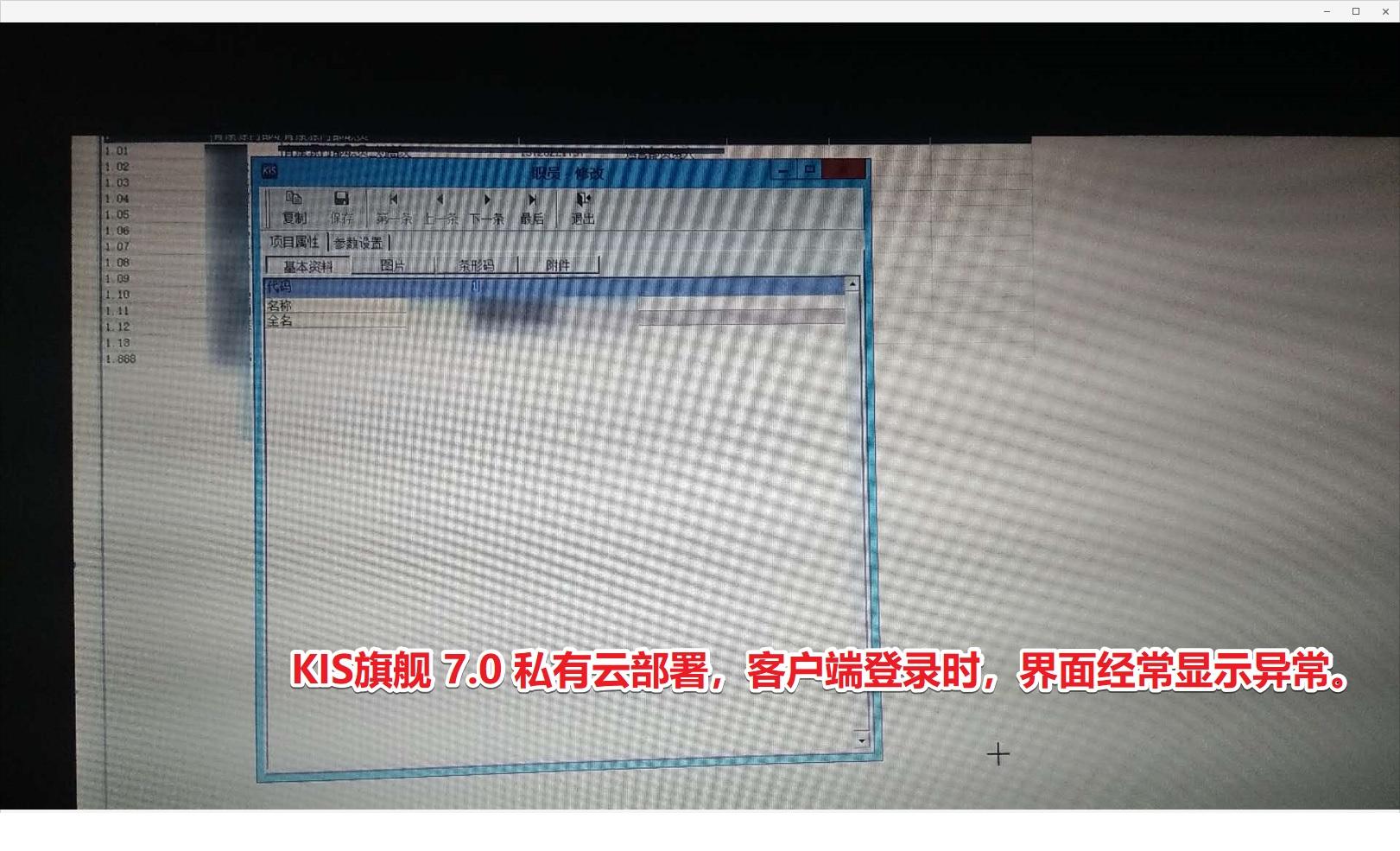 KIS云<a href=