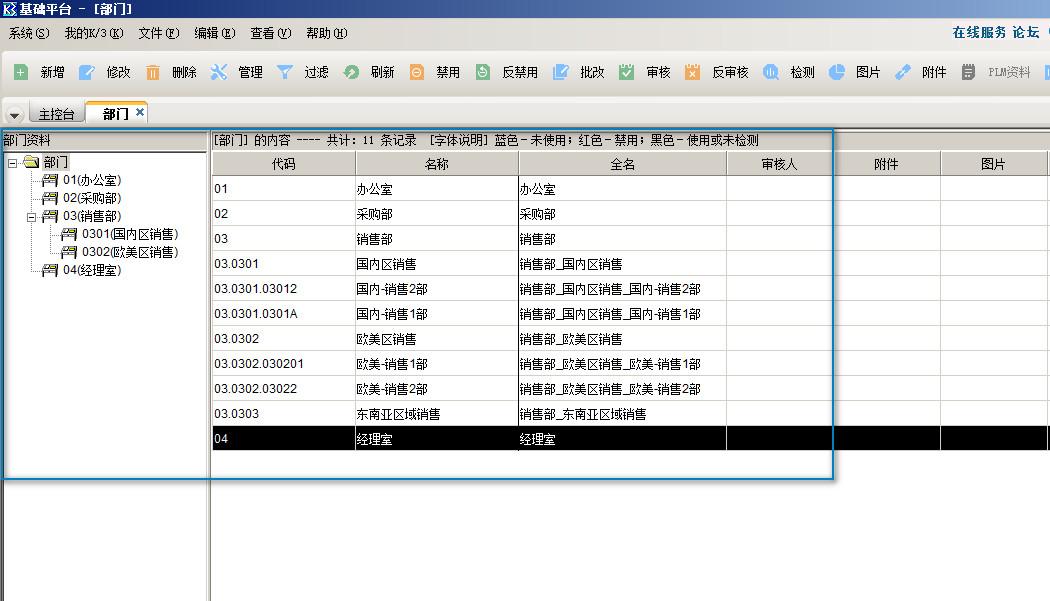 将用友畅捷通t+凭证数据导入到<a href=