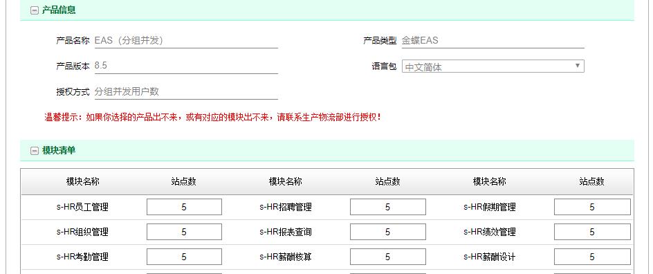 【求助】生产环境是注册用户,测试环境用并发用户,可行?