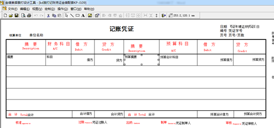 GKIS高级版V9.0补丁190329(PT134034)