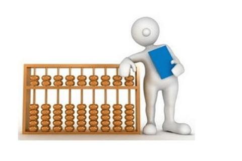 财务管理相比于其他管理的特点