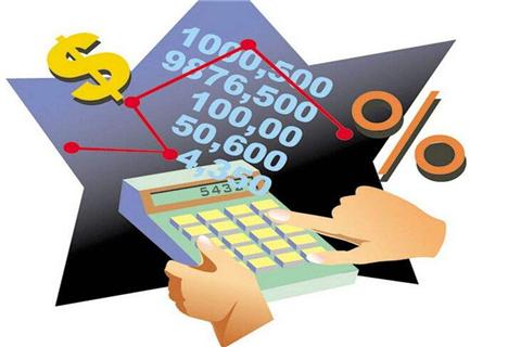 关于日常费用类发票处理与管理
