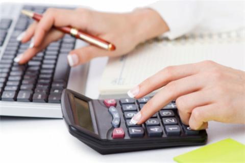 财务会计与管理会计的区别和联系
