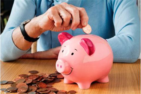 财务预测的程序是怎样的