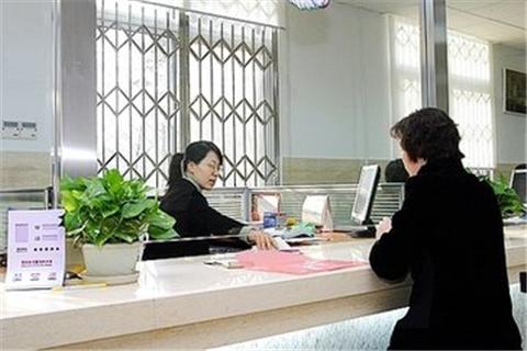 报账单据财务审核的性质