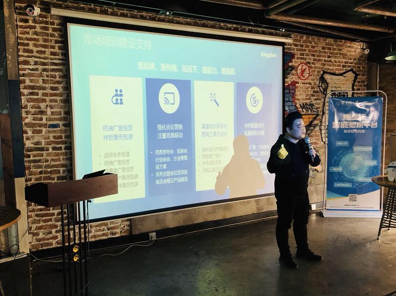 直达·共生——新时代 新代账 行业交流沙龙(陕西省区)