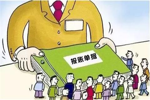 采购与结算报账应该怎么操作