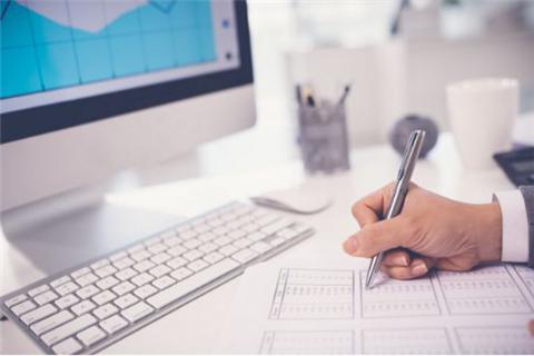 财务管理数字化,将会有怎样的一种趋势