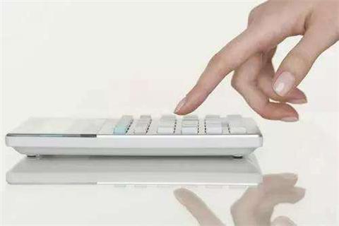 小规模纳税人如何进行网上报税