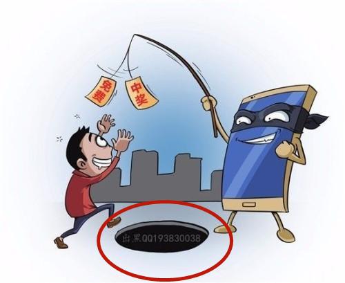 网上金沙网站系统审核通道维护不给提款怎么办