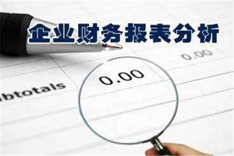 简述财务报表的流程和定义