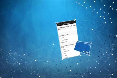 金蝶云ERP是一种什么软件?
