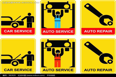 车商悦金蝶汽车系统的售后怎么样?