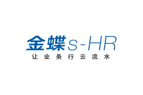 金蝶HR云有什么功能?