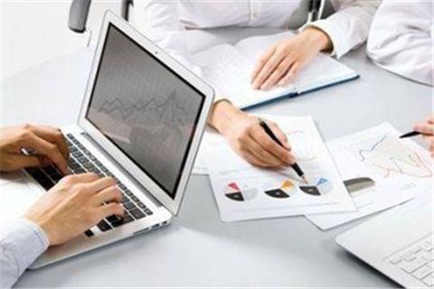 金蝶财务软件中如何设置其他应付款多栏式明细账