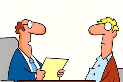 员工管理制度是什么?