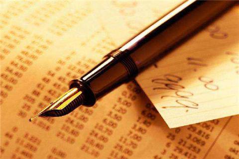 关于财务管理的几个认识问题