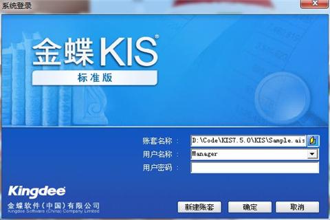 金蝶KIS标准版需要升级的吗?