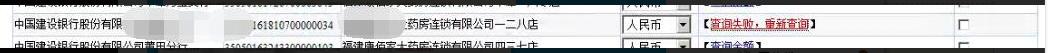 银企平台报错 internal server error