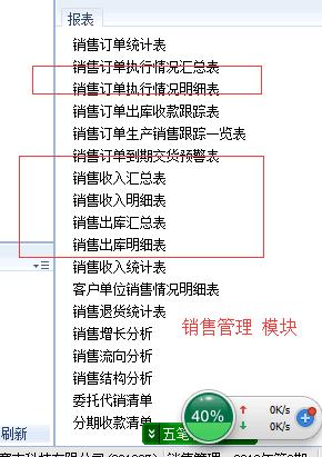 请增加报表显示的销售订单编码列,请关注用户体验