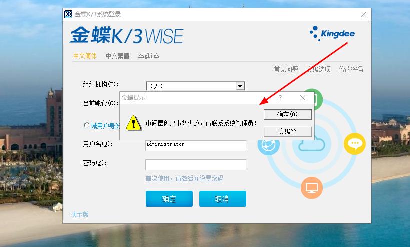 K/3 WISE
