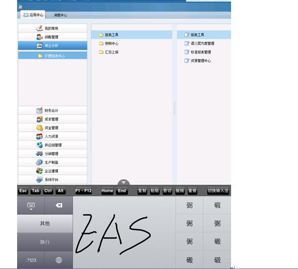 EAS客户端通过金蝶自主开发的协议ORM-RPC(下简称RPC)与应用服务器(中间件)连接,客户端请求通过RPC转发到应用服务器,由应用服务器执行后台逻辑操作后又通过RPC将结果返回给客户端。RPC可以运行在HTTP或TCP/TP协议上。如果运行在TCP/IP上,则默认端口为11034(该端口可以通过EAS管理控制台进行更改);如果运行在HTTP上,端口号与应用服务器的HTTP服务端口一致(Apusic默认6888, WebSphere默认9080)。默认情况下,EAS部署完毕后,RPC同时支持TCP请求